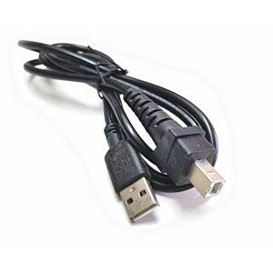 Ekstra kabel til RD-2015LY